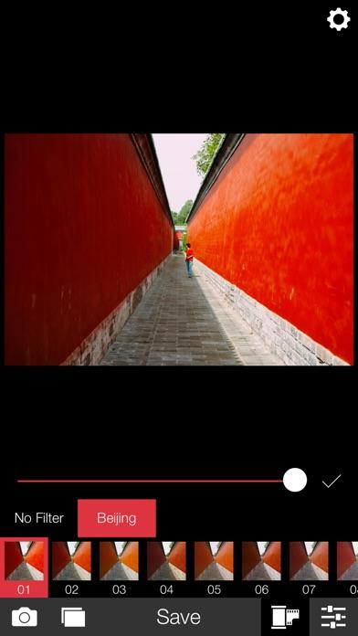 Analog Beijing screenshot 1