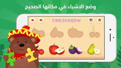 تعلم اللغة الانجليزية للأطفاللقطة شاشة2