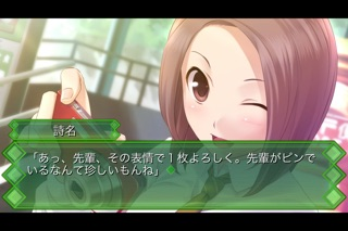 メモリーズオフ ゆびきりの記憶 screenshot1