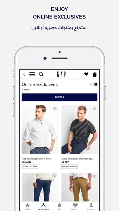 Gap Online Shopping جابلقطة شاشة2
