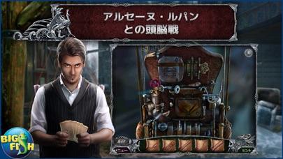 ヴァーミリオン・ウォッチ:肉体の呪縛 screenshot1