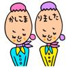 kimura rieko - riekim9  artwork