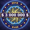 Millionaire 2018 - Trivia Quiz