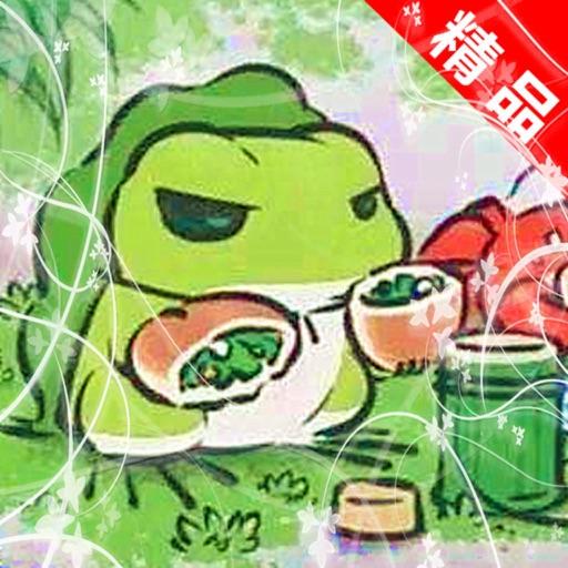 青蛙旅行者正版游戏
