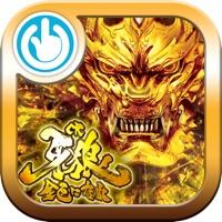 サンセイ R&D CR牙狼金色になれXXのアプリ詳細を見る