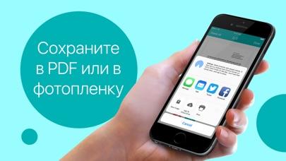 PDF Сканер - Подпись и ПечатьСкриншоты 4