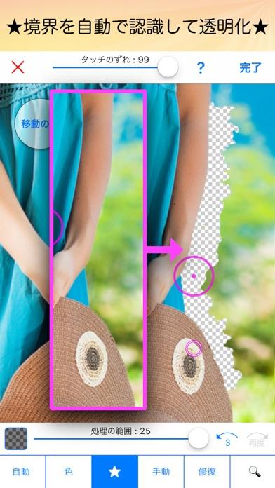 http://is4.mzstatic.com/image/thumb/Purple118/v4/4f/29/1e/4f291e9e-6ce0-6669-c737-ece749dea94f/source/392x696bb.jpg