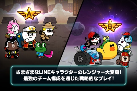 LINE Rangers screenshot 2