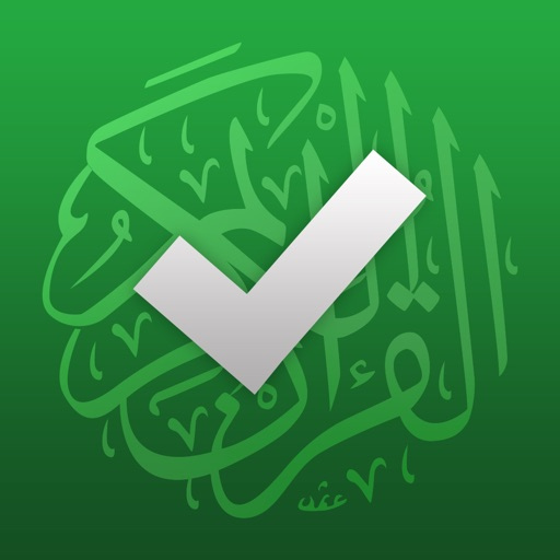 Memorize Quran for Kids  app icon图