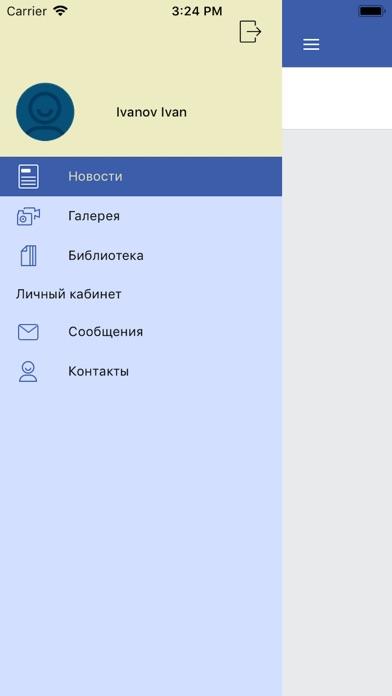 Moscow Knowledge Office — все для конференций