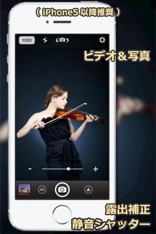 StageCameraPro - Manner camera screenshot 1