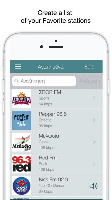 Ραδιόφωνο Pro Screenshots