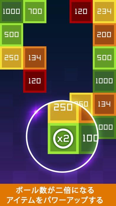 ブロック崩しの王:Ball Breakerのスクリーンショット3