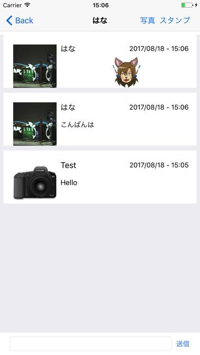 外国人出会い・文化・言語交流・外国語学 screenshot 2