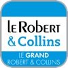 Le Grand Robert & Collins 2017 - SEJER