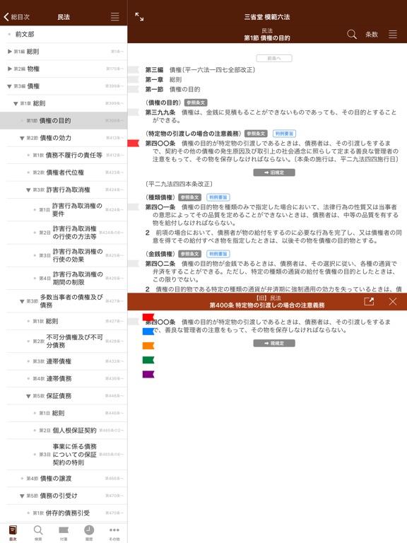 http://is4.mzstatic.com/image/thumb/Purple118/v4/58/de/f4/58def48f-f881-aa2c-169c-b06cdccd9d89/source/576x768bb.jpg