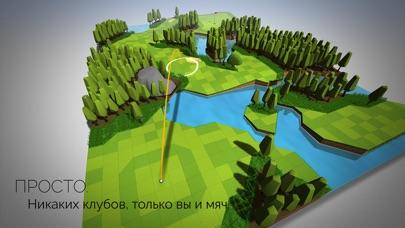 Скриншот OK Golf
