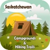 Saskatchewan Camping & Trails