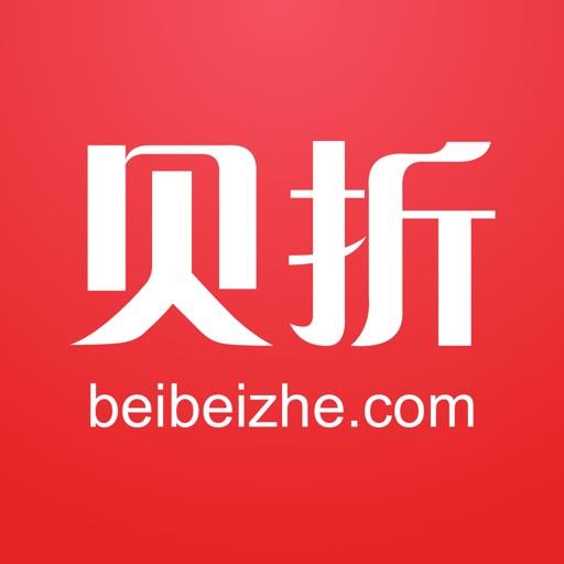 贝折app icon图