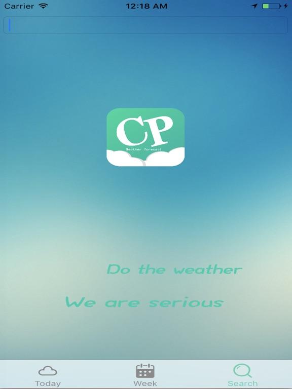 手机CP-走势在线预测,实时精准分析