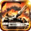 二战坦克帝国:世界战争手游