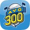 AVG300