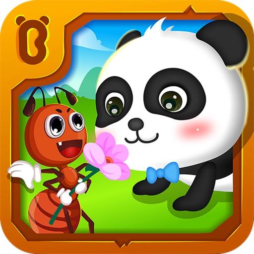 螞蟻 - 兒童教育遊戲