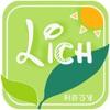 利奇百貨-健康美麗的第一選擇
