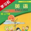 辽师大版快乐英语四年级上下册 -同步课本学习机 Wiki