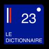法语23:汉语 - 法语词典