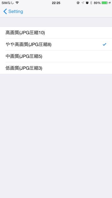 QuickDropShot Screenshots