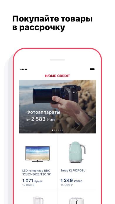Банк Хоум Кредит запустил новое приложение для iOS