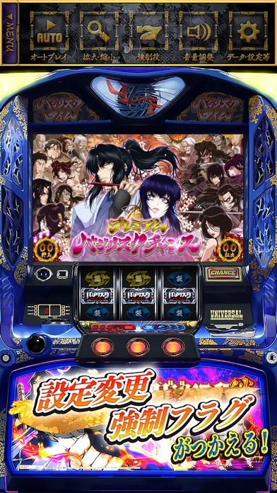slotバジリスク~甲賀忍法帖~絆のスクリーンショット3