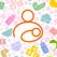 Baby Tracker - Activity Log