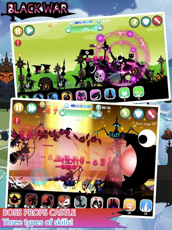 BLACK WAR Screenshots