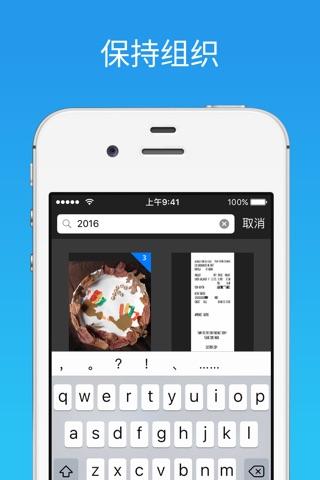 JotNot Scanner App Pro screenshot 4