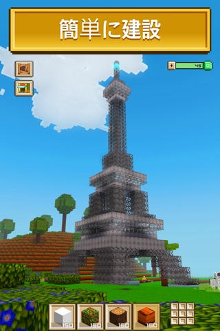 Block Craft 3D: City Building screenshot 2