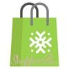 ShopperPro - 買い物リストを作成します。