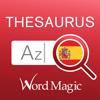 Sinónimos Español