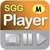 SGGPlayerM