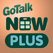 GoTalk NOW PLUS