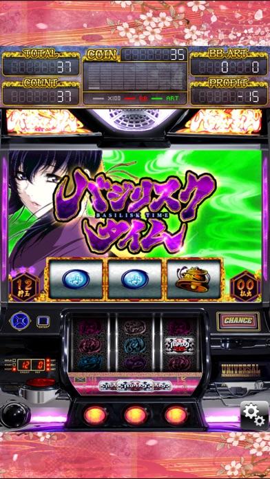 http://is4.mzstatic.com/image/thumb/Purple118/v4/73/55/ce/7355ce85-6a35-ca5d-8f4f-21b8e7a1518e/source/392x696bb.jpg