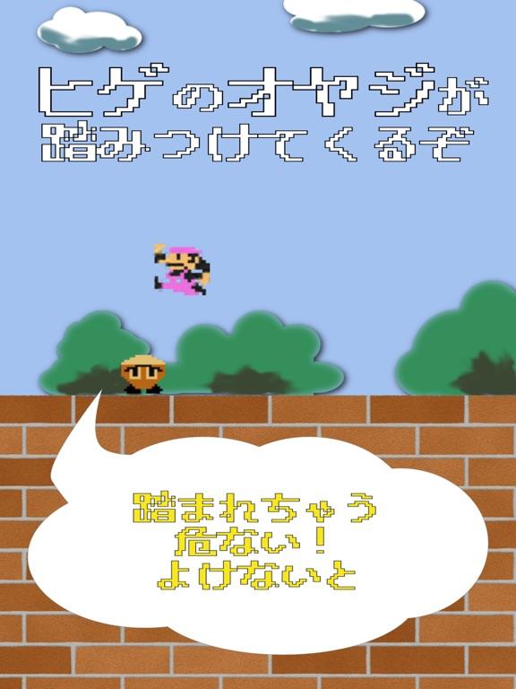 http://is4.mzstatic.com/image/thumb/Purple118/v4/73/d7/6e/73d76e63-383e-c64d-2bb2-b0ec7edddd89/source/576x768bb.jpg