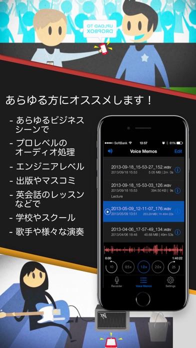 Voice Recorder HD Screenshot