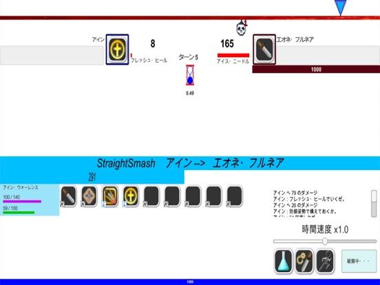 http://is4.mzstatic.com/image/thumb/Purple118/v4/77/4e/96/774e9655-0885-c647-a377-504cbd49bbac/source/552x414bb.jpg