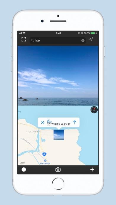 download We Album | Fotos + Mapas apps 2