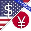 Arnau Egea - Dollar Yen Converter Premium artwork