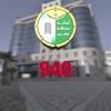 940 برنامج بلاغات طوارئ