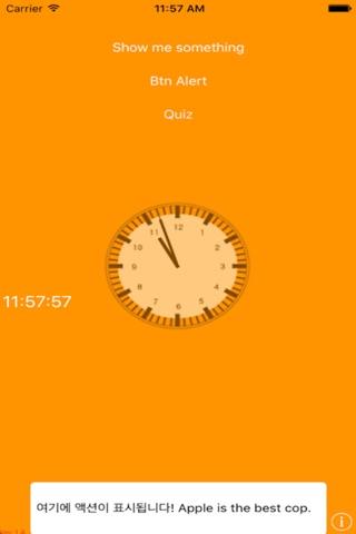 행운시계 screenshot 1