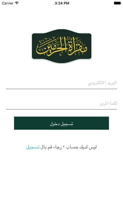 Maqraaلقطة شاشة2